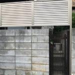 フェンス:三協 シャトレナ 3型 色:アーバングレー