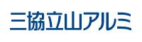 三協立山アルミ 株式会社